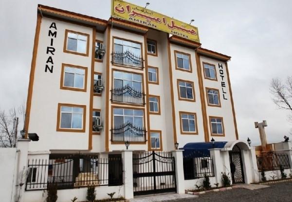هتل-آپارتمان-امیران