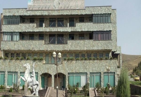 هتل کریم خان زند