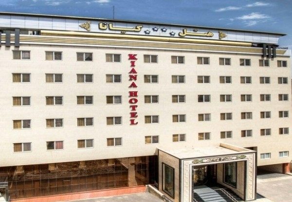 رزرو هتل کیانا