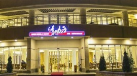 هتل یاس