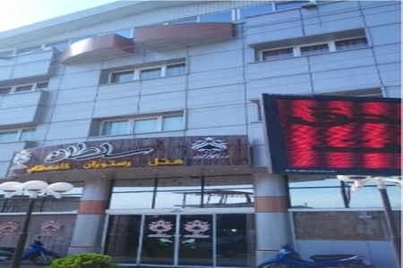 هتل آپارتمان سلطان